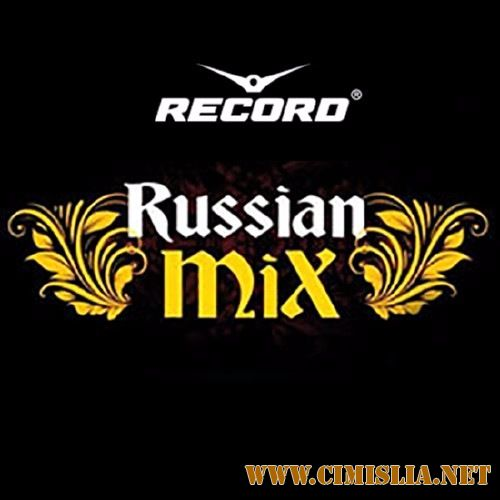 Record Russian Mix Top 100 February [20.02.2017 / MP3 / 320 kb]