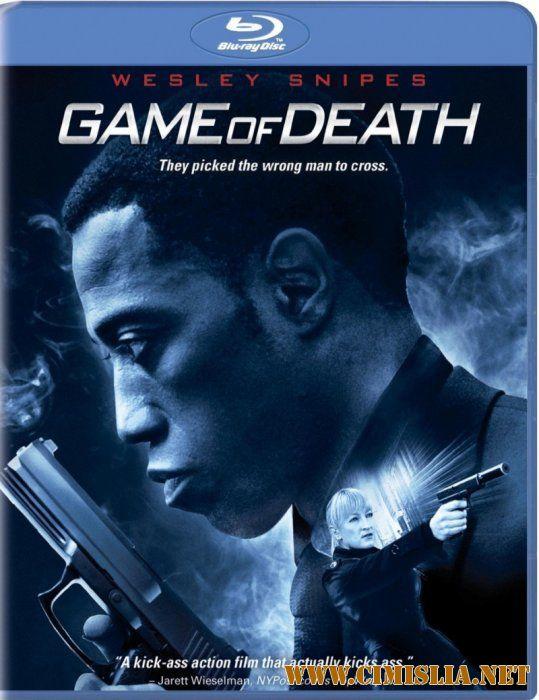 игра смерти снайпс