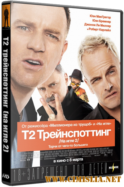 Т2 Трейнспоттинг / На игле 2 / T2 Trainspotting [2017 / CAMRip]