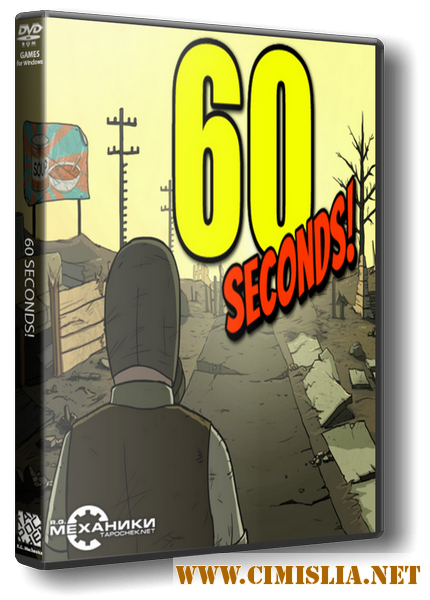 60 Seconds! [v 1.204] [RePack] [2015 / RUS / ENG / MULTi9]