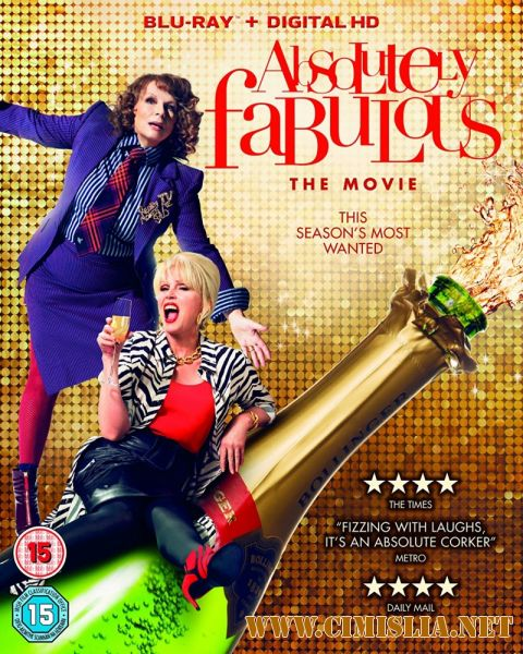 Просто потрясающе / Absolutely Fabulous: The Movie [2016 / BDRip | Лицензия]