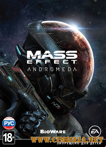 Mass Effect: Andromeda [L] [2017 / RUS / ENG]