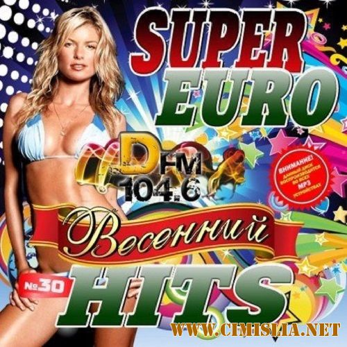 Сборник - Super Euro Hits №30 [2017 / MP3]