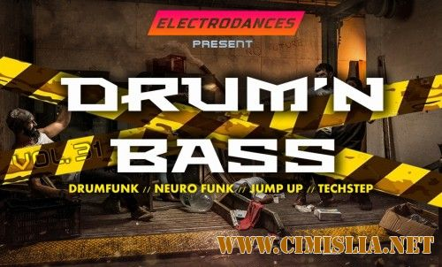DNB sound Vol.31 [2017 / MP3 / 320 kb]