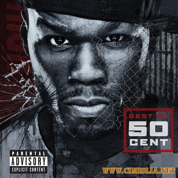 50 Cent - Best Of [2017 / MP3 / 320 kb]