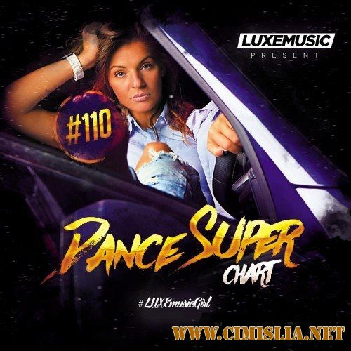 LUXEmusic - Dance Super Chart Vol.110 [2017 / MP3 / 320 kb]