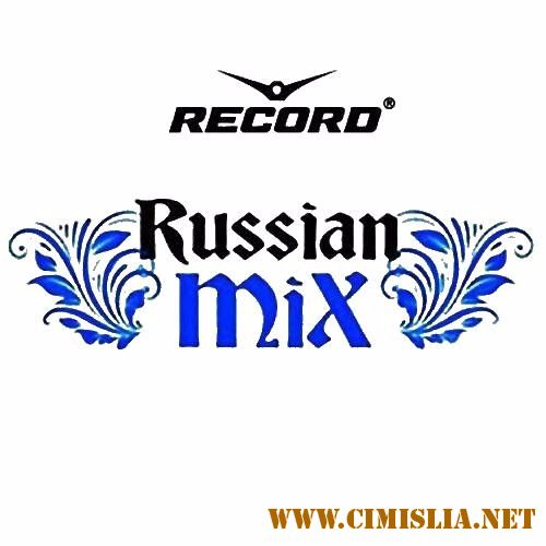 Record Russian Mix Top 100 April [07.04.2017 / MP3 / 320 kb]