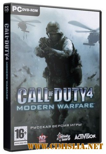 Call of Duty 4: Modern Warfare [Online-only] [Repack] [2007 / RUS]