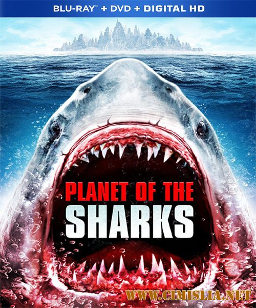 Планета акул / Planet of the Sharks [2016 / HDRip]