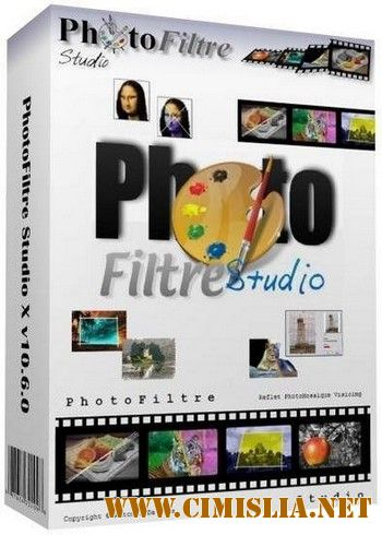 PhotoFiltre Studio X 10.12.1 + Portable [2017 / ENG / RUS]
