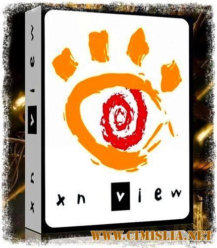 Descargar Programa Gratis Xnview Free Download