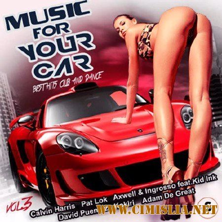 Music for Your Car Vol.3 [2017 / MP3 / 320 kb]
