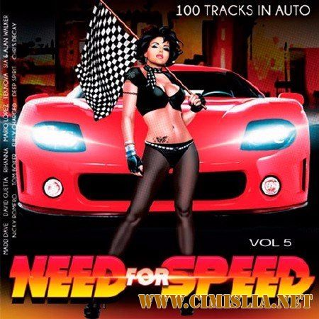 Need For Speed Vol.5 [2017 / MP3 / 320 kb]