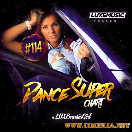 LUXEmusic - Dance Super Chart Vol.114 [2017 / MP3 / 320 kb]