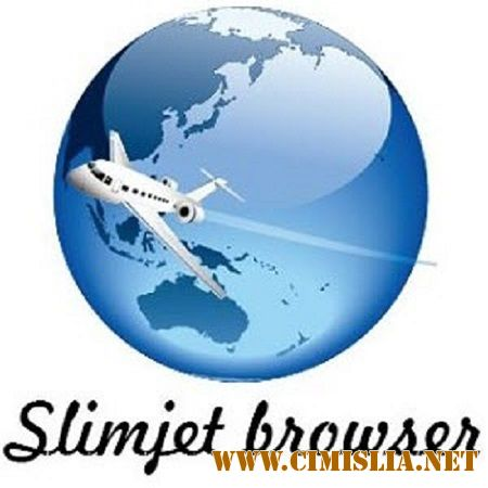 Slimjet 14.0.4.0 [+ Portable] [2017 / PC / RUS / ENG / MULTi]