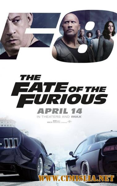 Форсаж 8 / The Fate of the Furious [2017 / TS]