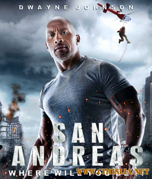 Разлом Сан-Андреас / San Andreas [2015 / HDRip | Лицензия]
