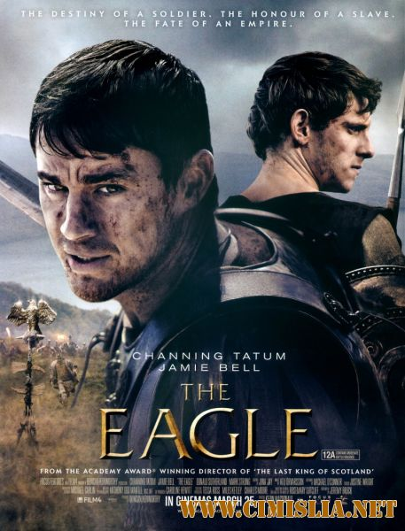 Орел Девятого легиона / The Eagle [2011 / HDRip | Лицензия]