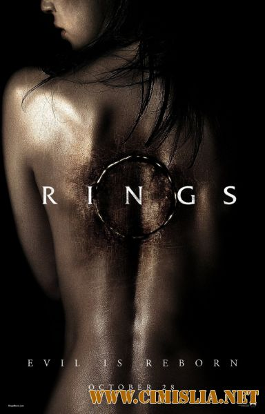Звонки / Rings [2017 / BDRip]