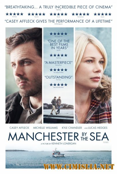 Манчестер у моря / Manchester by the Sea [2016 / HDRip | Лицензия]