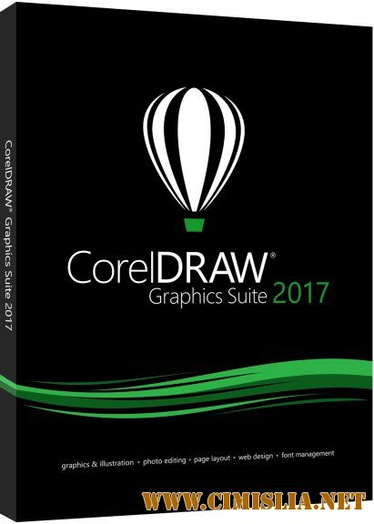 CorelDRAW Graphics Suite 2017 19.0.0.328 HF1 [Portable] [2017 / ENG / RUS]