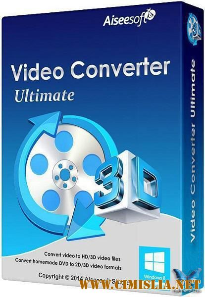 Aiseesoft Video Converter Ultimate 9.2.16 [RePack] [2017 / RUS / ENG]