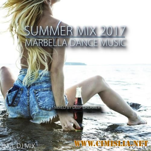 Summer Mix 2017: Marbella Dance Music Vol.01 [2017 / MP3 / 320 kb]