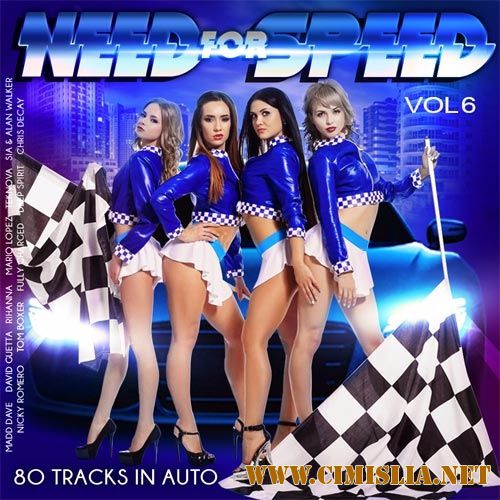 Need For Speed Vol.6 [2017 / 320 kbrs]