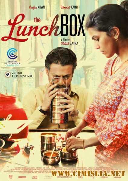 Ланчбокс / Dabba / The Lunchbox [2013 / HDRip]