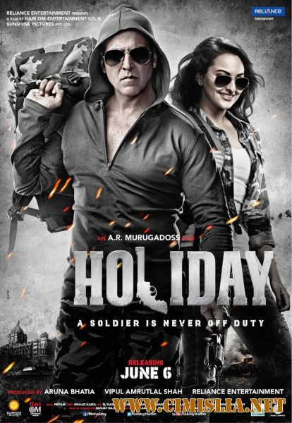 Солдат  / Holiday / Holiday: A Soldier Is Never Off Duty [2014 / HDRip]