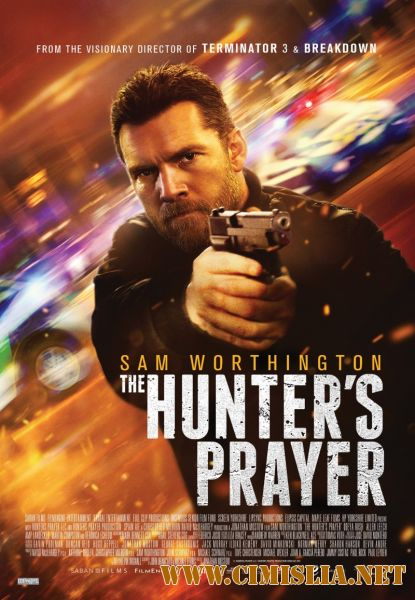 Время псов / Hunter's Prayer [2017 / HDRip]