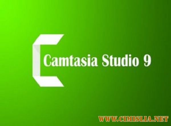 TechSmith Camtasia Studio 9.0.5 Build 2021 [RUS / ENG]
