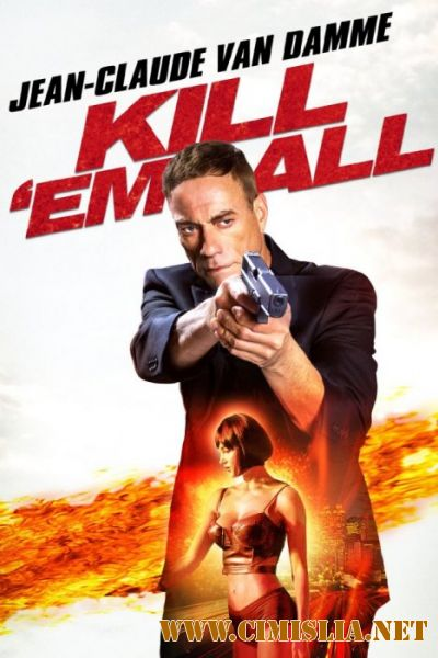 Прикончи их всех / Kill'em All [2017 / BDRip | Лицензия]