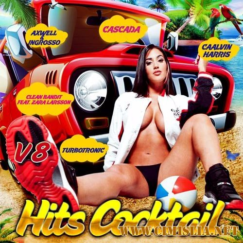 Hits Cocktail Vol.8 [2017 / MP3 / 320 kb]