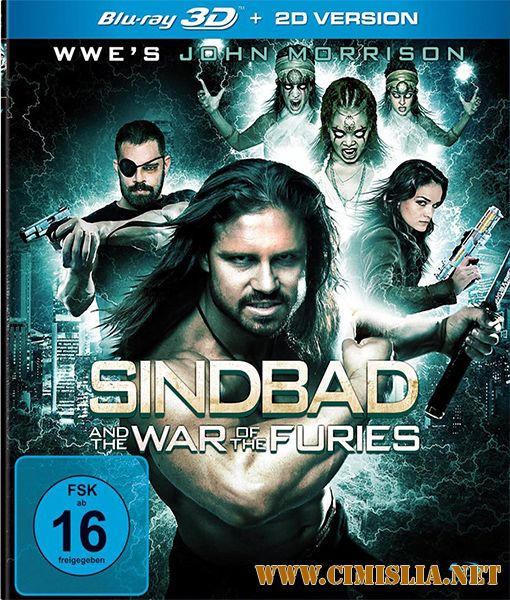 Синдбад и война с фуриями / Sinbad and the War of the Furies [2016 / HDRip]