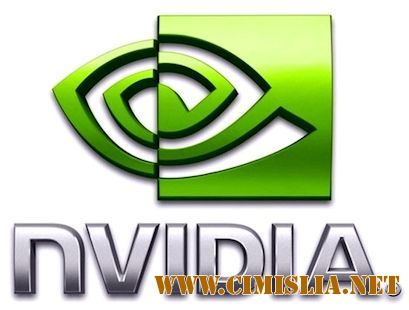 NVIDIA GeForce Desktop + For Notebooks 382.53 WHQL [2017 / RUS / ENG]
