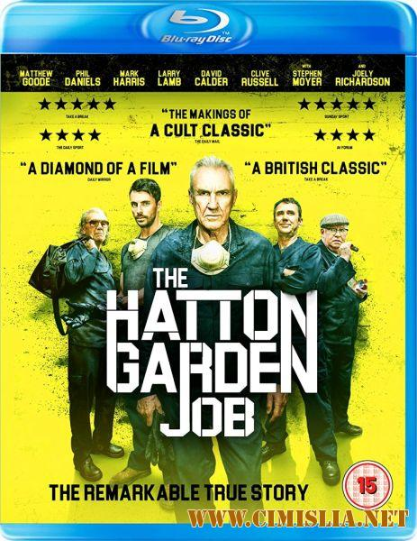 Ограбление в Хаттон Гарден / The Hatton Garden Job [2017 /  HDRip]