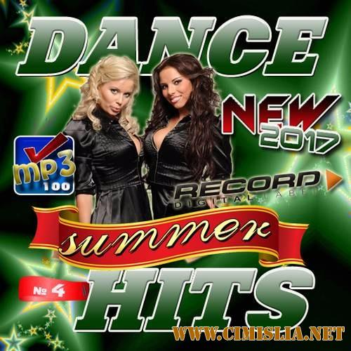Dance summer hits №4 [2017 / MP3 / 320 kb]