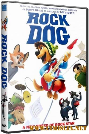 Рок Дог / Rock Dog [2016 / HDRip | iTunes]
