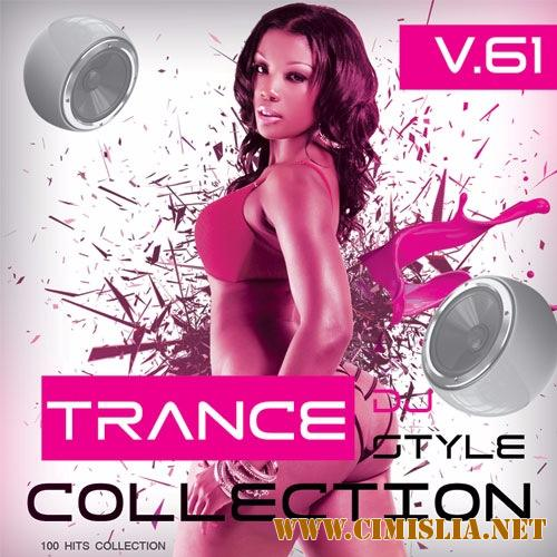 Trance Сollection Vol.61 [2017 / MP3 / 320 kb]