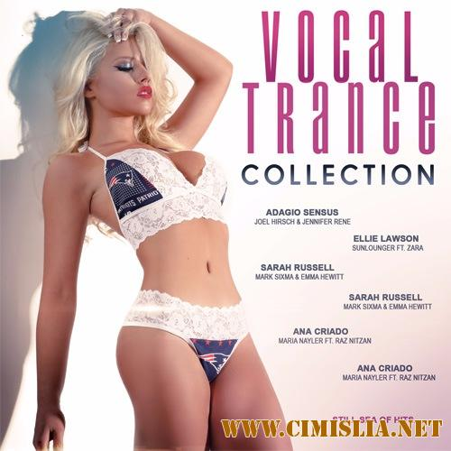 Vocal Trance Collection [2017 / MP3 / 320 kb]