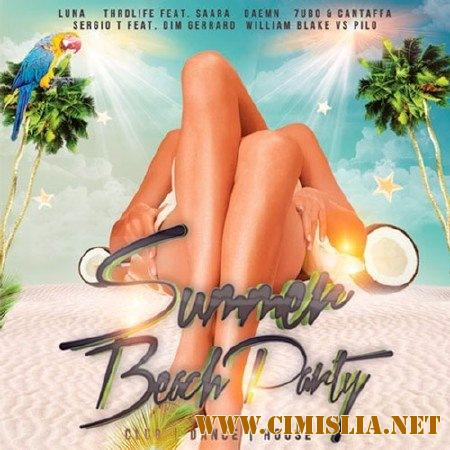 Summer Beach Party [2017 / MP3 / 320 kb]