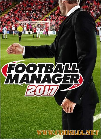 Football Manager 2017 [RePack] [2016 / RUS / ENG / MULTi16]