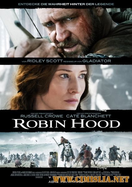 Робин Гуд / Robin Hood [2010 / BDRip]