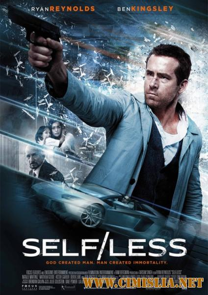 Вне/себя / Self/less [2015 / HDRip | Лицензия]