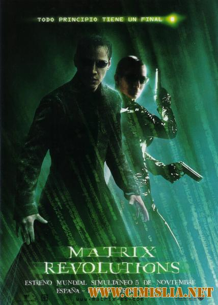 Матрица: Революция / The Matrix Revolutions [2003 / HDRip]