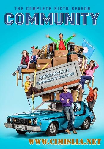 Сообщество / Community [S01] [2009 / WEB-DLRip]