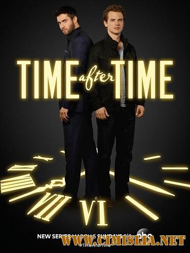 Эпоха за эпохой / Time After Time [S01] [2017 / WEB-DLRip]