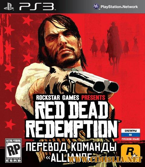 [PS3] Red Dead Redemption [+DLC] [2010 / RUS / ENG]