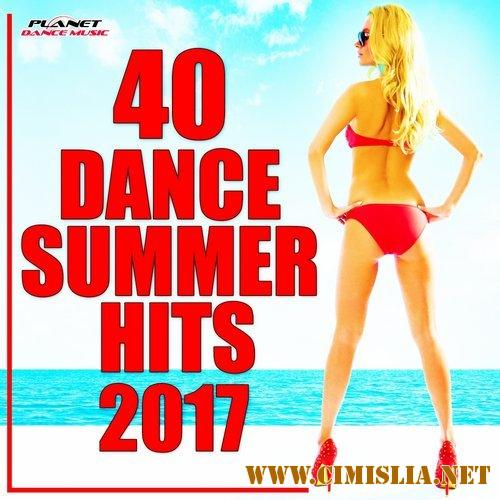 40 Dance Summer Hits [2017 / MP3 / 320 kb]
